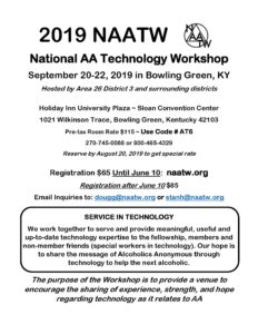 2019 NAATW ~ National AA Technology Workshop @ Sloan Convention Center